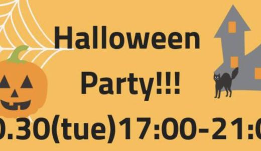 !Potluck!10月30日Halloween SUI交流会