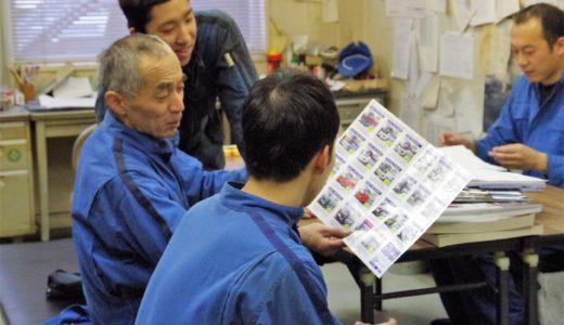 佐渡島の人の流れを支える仕事。新潟交通佐渡2