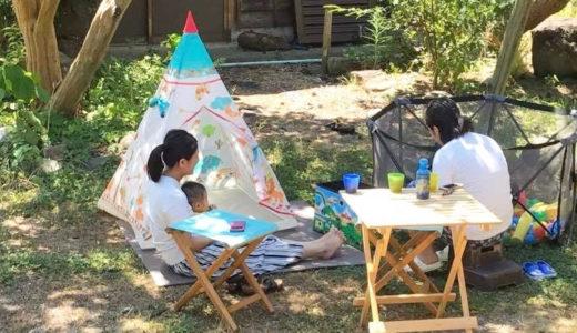 佐渡子育てブログ〜おやこでしましま〜 2/5