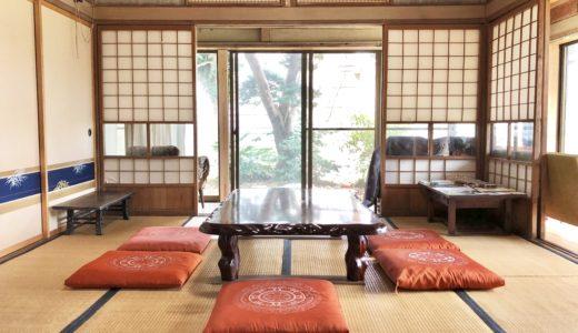 佐渡島のコワーキングスペース【SAJEM】が本オープン!