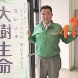 佐渡出身の営業部長高橋さん。全国の営業所を見てこられ「佐渡は満員電車もないしギスギスしたストレスがないかも」と。