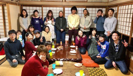 春の交流会「新生活だよ、全員集合!」を開催しました。