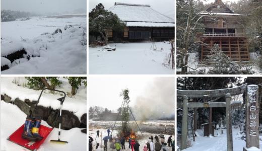 初冠雪 いよいよ佐渡の冬が本格的に始まります!