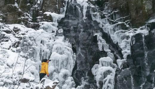 クリームおじさんの佐渡の遊びハウツー③【冬の滝巡り】