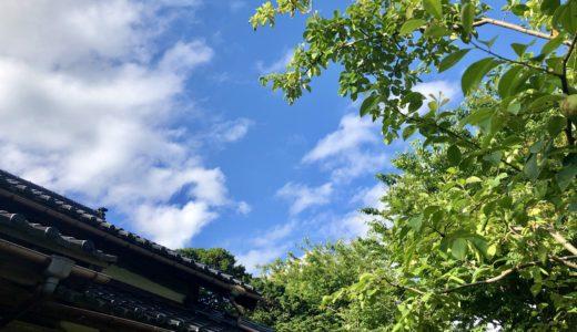 佐渡の、夏至と日食