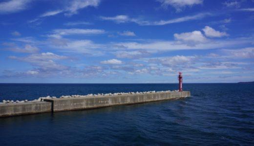 釣りサド日誌 vol.2「奇跡の釣りの島の巻」