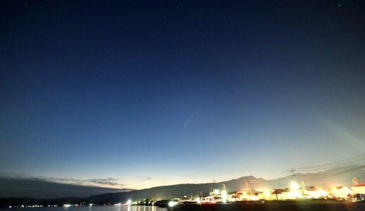佐渡でネオワイズ彗星を撮る事ができました!