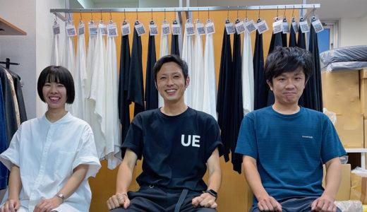 【繊維関係の求人】綿花から縫製まで!佐渡でノンストップの服作り。ulcloworks SADOBASE(アルクロワークス佐渡ベース)