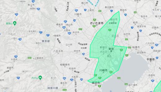【地方移住】佐渡の大きさを全国の市町村と比べてみる